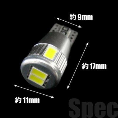 画像3: T10/T16 3w ホワイト SAMSUNG製 キャンセラー内蔵