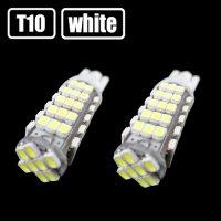 T10/T16 ホワイト 68連
