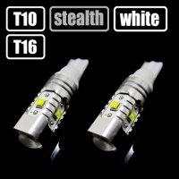 T10/T16 25w ホワイト ハイパワー