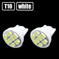T10 ホワイト 8連 ショートタイプ