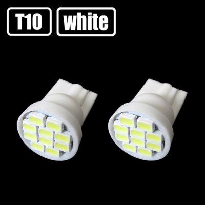 画像1: T10 ホワイト 10連 ショートタイプ