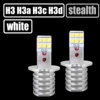 SHARP60 (シャープ60) H3 H3a H3c H3d フォグランプ