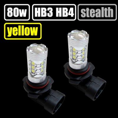 画像1: STEALTH YELLOW (ステルスイエロー) HB3 HB4 フォグランプ