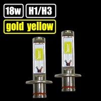GOLD YELLOW(ゴールドイエロー) COB H1/H3 フォグランプ