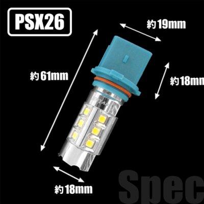 画像3: ice blue(アイスブルー)90w PSX26 フォグランプ