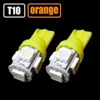 T10/T16 オレンジ 3chip 5連