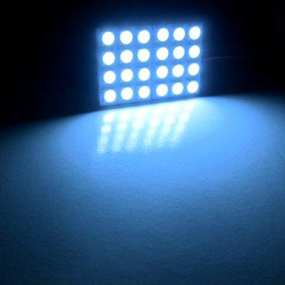 画像3: ハイスペックモデル汎用 ルームランプ 24連