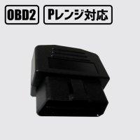 OBD2 オートドアロック