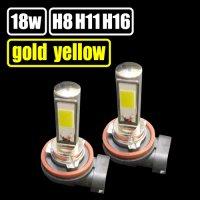 GOLD YELLOW(ゴールドイエロー)  COB H8/H11/H16 フォグランプ