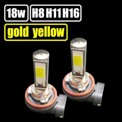 画像1: GOLD YELLOW(ゴールドイエロー)  COB H8/H11/H16 フォグランプ
