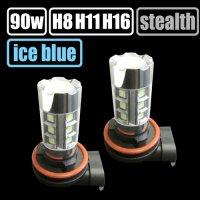 ice blue(アイスブルー)90w H8/H11/H16 フォグランプ