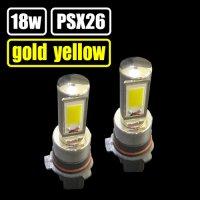 GOLD YELLOW(ゴールドイエロー) COB PSX26 フォグランプ