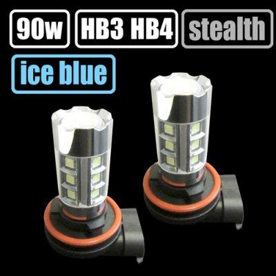 画像1: ice blue(アイスブルー)90w HB3HB4 フォグランプ