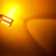 他の写真1: S25 12w オレンジ CREE×SAMSUNG ピン角 シングル 150°