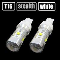 T16 25w ホワイト CREE