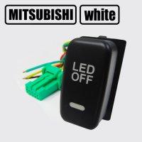 MITSUBISHI ホワイト