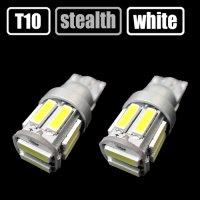 T10/T16 10w 7020 ホワイト