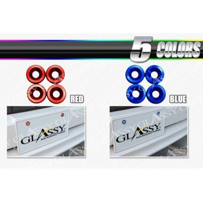 画像2: 【GLASSY】軽自動車 汎用 ライセンスプレートボルトキャップ