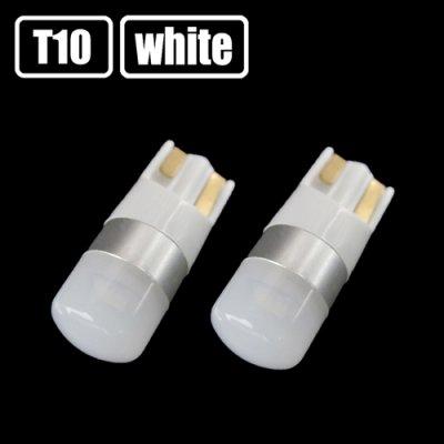 画像1: T10 拡散ホワイトレンズ