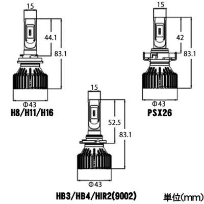 画像3: ARTEMIS(アルテミス)H1/H3/H7/H8/H11/H16/HB3/HB4/PSX26/HIR2(9012)