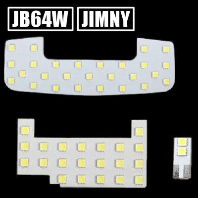 画像1: 新型ジムニー JB64W ルームランプセット