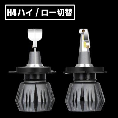 画像1: SHIVA(シヴァ)H4ハイ/ロー切替 ヘッドライト 13万カンデラ