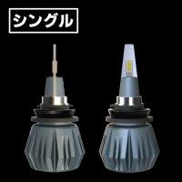 SHIVA(シヴァ)H1/H3/HB3/HB4/H7/H8/H9/H11/H16/HIR2(9012)ヘッドライト・フォグランプ 13万カンデラ