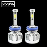 Kronos CI(クロノスCI) H8/H11/H16/HB3/HB4/H1/H3/H7/HIR2(9012) ヘッドライト・フォグランプ