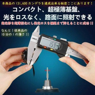 画像2: SHIVA(シヴァ)H4ハイ/ロー切替 ヘッドライト 13万カンデラ