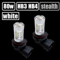 STEALTH WHITE (ステルスホワイト) HB3/HB4 フォグランプ