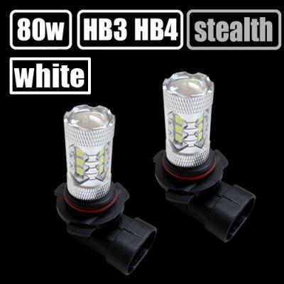 画像1: STEALTH WHITE (ステルスホワイト) HB3/HB4 フォグランプ