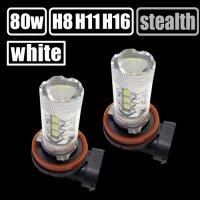 STEALTH WHITE (ステルスホワイト) H8/H11/H16 フォグランプ