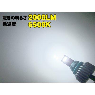 画像2: T20 爆裂級バックランプ