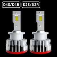 LOTIS(ロティス)D4S/D4R/D2S/D2SR  さらにコンパクト化 無加工で純正HIDをLED化 最強LEDヘッドライト6500k 16000LM