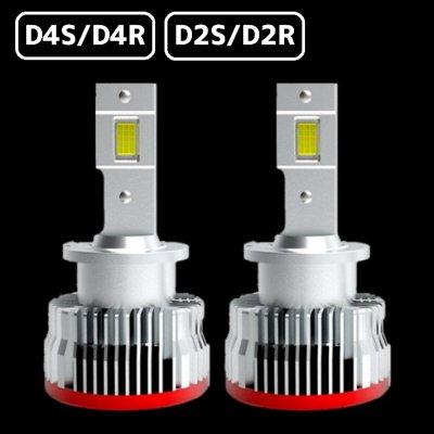 画像1: LOTIS(ロティス)D4S/D4R/D2S/D2SR  さらにコンパクト化 無加工で純正HIDをLED化 最強LEDヘッドライト6500k 16000LM