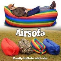 Airsofa (エアソファー)